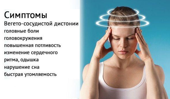 Лекарственное средство активно способствует восстановлению психического и физического состояния человека, в целом улучшая качество жизни