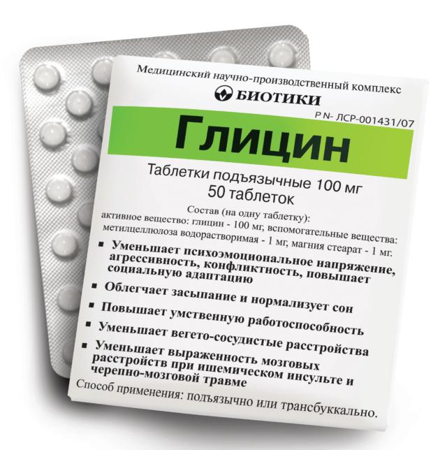 Эффективные таблетки при ВСД: список лекарств для лечения заболевания