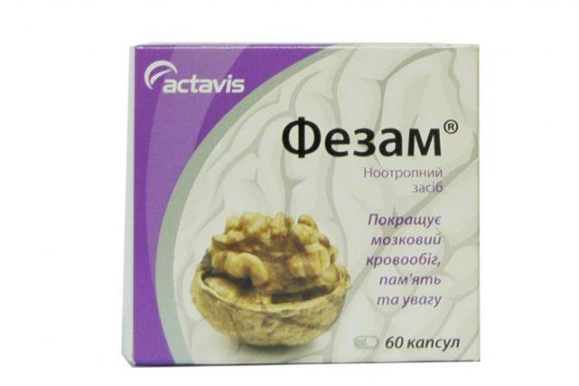 Нормализует сон, резко уменьшает раздражительность больного, устраняет головные боли, ликвидирует тяжесть в голове