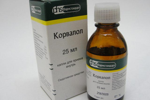 Данные лекарства обладают седативным, сосудорасширяющим и спазмолитическим действием