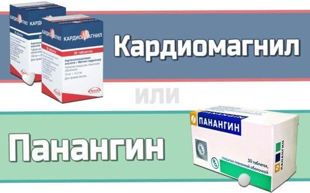 Получить подробную консультацию касательно употребления препарата можно у лечащего врача