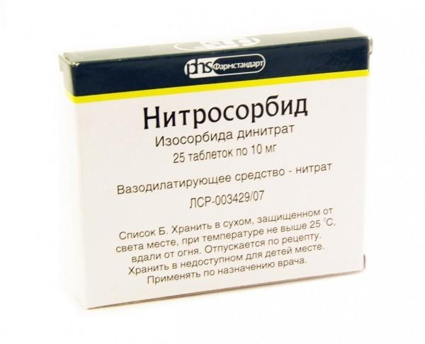 Нитратные препараты помогают снизить болевой синдром и предотвратить недостаток кислорода