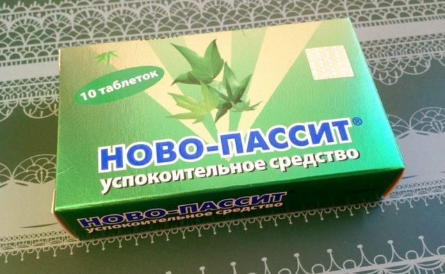 При необходимости могут быть назначены женщинам лекарства с высоким содержанием барбитуратов