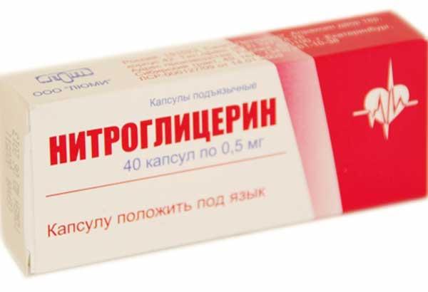 Назначают антиаритмические средства (лидокаин), ß-адреноблокаторы (атенолол), тромболитики (гепарин, аспирин), антогонисты Са (верапамил), магнезию, нитраты, спазмолитики и т. д