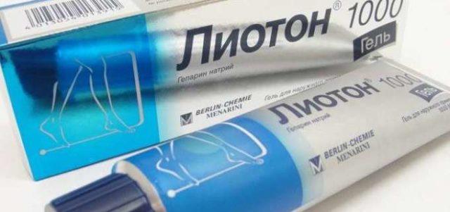 Среди часто назначаемых препаратов можно отметить Лиотон, Троксевазин, Венитан, Аскорутин и некоторые другие