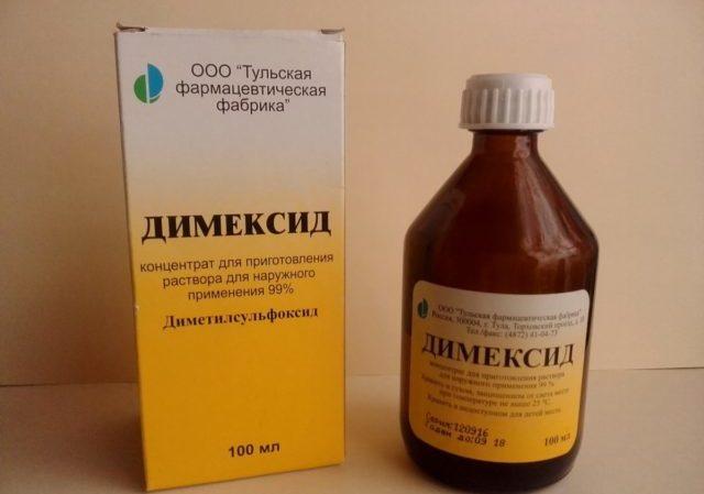 Промывание раны растворами антисептиков