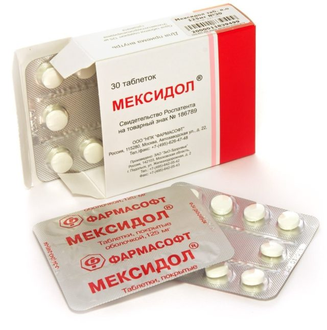 Мексидол также назначают пациентам, основная патология которых носит вегетативный характер