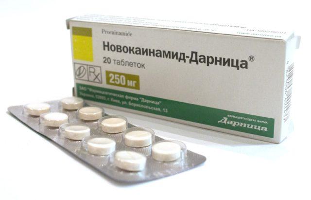 При неэффективности однократной дозы — еще 2 таблетки, а через каждые 2 часа — по 2-4 таблетки