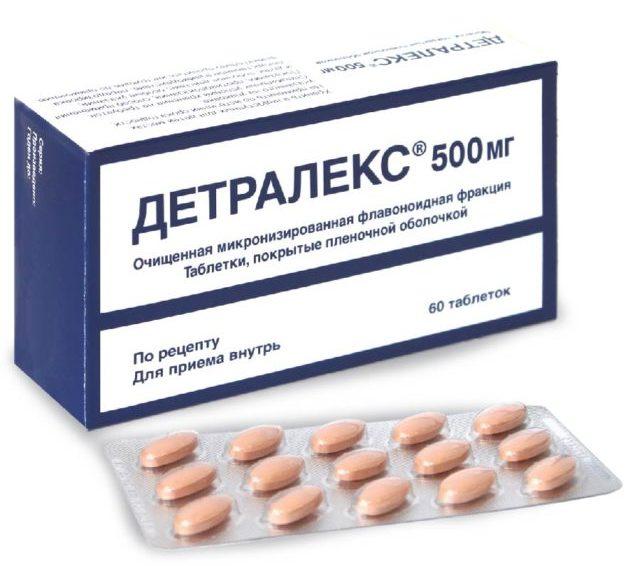 Это помогает снизить симптоматику болезни и предотвратить возможные осложнения