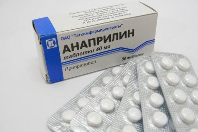 Анаприлин усиливает действие тиреостатических и утеротонизирующих лекарственных средств; уменьшает действие антигистаминных средств