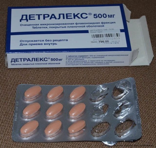 Препарат чаще всего назначают при варикозе вен ног и при геморрое, а также при хронической венозной недостаточности
