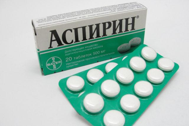 В дальнейшем ежедневный прием этого лекарства в небольшой дозе 80-160 мг тормозит формирование тромбов и таким образом уменьшает риск повторного инфаркта