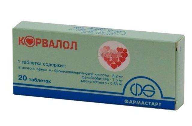Это самое распространенное средство, которое есть практически в любой домашней аптечке
