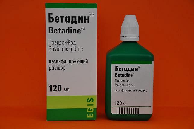 В состав препарата бетадин входит основное действующее вещество - повидон-йод, а также вспомогательные вещества