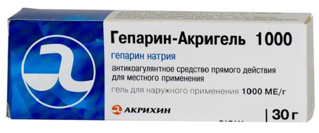 При этом врачи все же рекомендуют применять Лиотон, так как отмечают его высокую эффективность