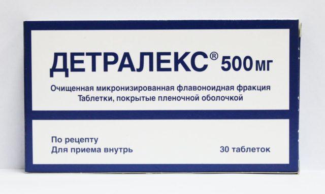 Дополнительно Детралекс содержит группу вспомогательных веществ, позволяющих медикаменту легче усваиваться в организме