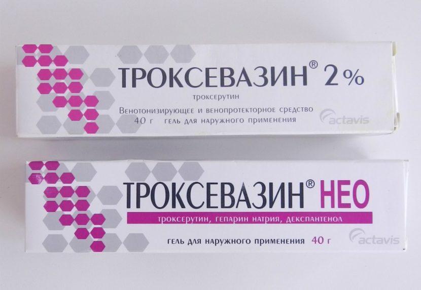 Троксевазин гель и капсулы — эффективное лечение вен и сосудов
