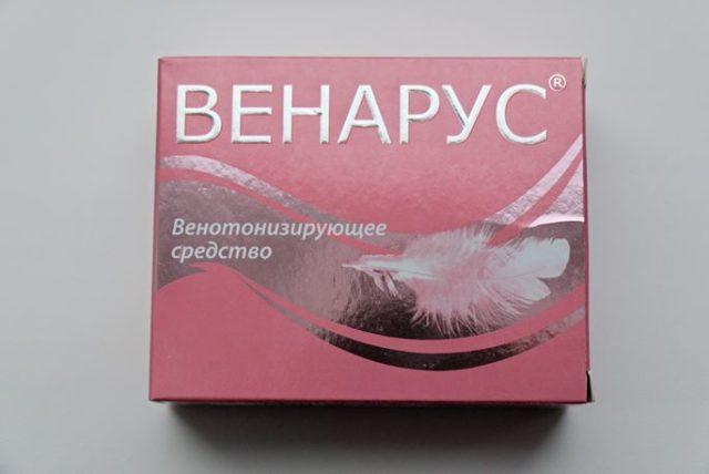 Венарус также помогает нормализовать венозный кровоток, нарушенный после перенесенных беременности и родов