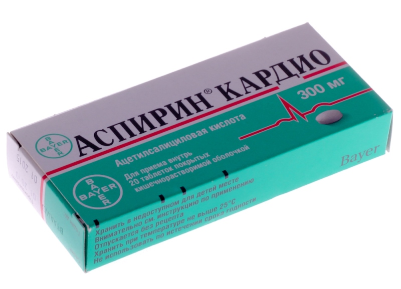 Аспирин может помочь восстановить ток крови через закупоренный тромб (кровяной сгусток) артерии