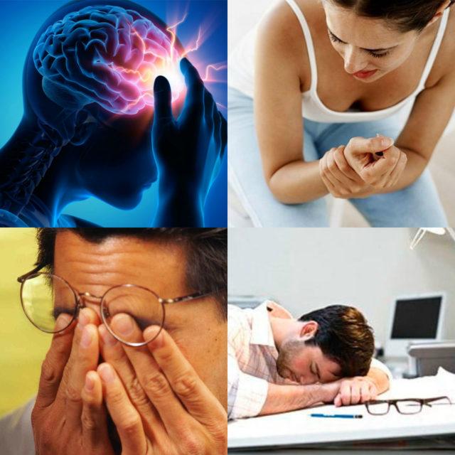 Клиническая симптоматика, как правило, отражает недостаточность функции пораженного органа