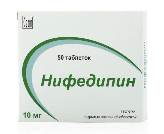 Они используются в комплексной терапии различных сердечно-сосудистых заболеваний