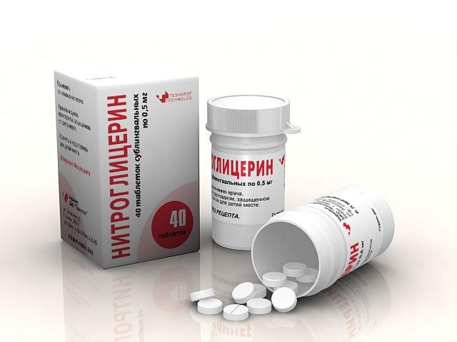 Если же приступ стенокардии вызвал резкое падение давления, «Нитроглицерин» принимать нельзя